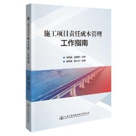 基础设施建设项目投融资业务法律风险梳理及合规操作指引