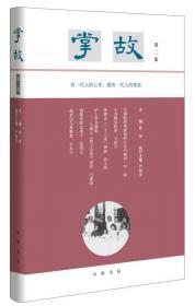 坚守与回归(追求生命属性的语文课)/小学语文十大青年名师