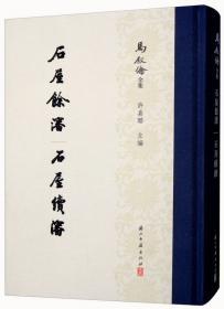中华传统文化经典全注新译精讲丛书元曲三百首春雨教育·2019