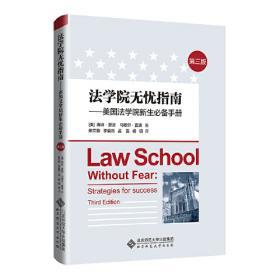 法学方法与现代民法