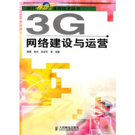 3G模型解题法. 初中物理