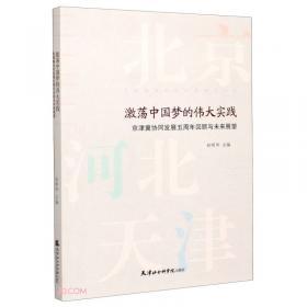 激荡三十年(下):中国企业1978-2008