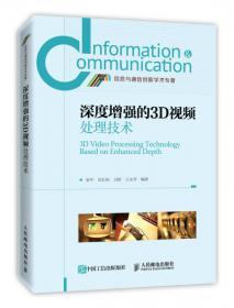 测量设备期间核查方法指南及实例(测量设备期间核查方法指南系列图书)