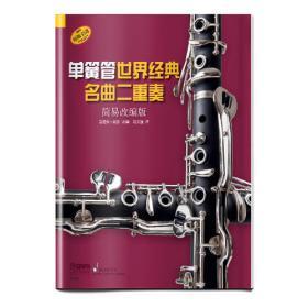 宪法与实在宪法/汉译世界学术名著丛书