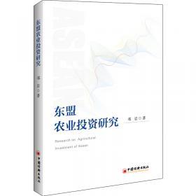 2021版民法原理与实务:物权编邓岩民法典高职系列教材中国政法大学出版社