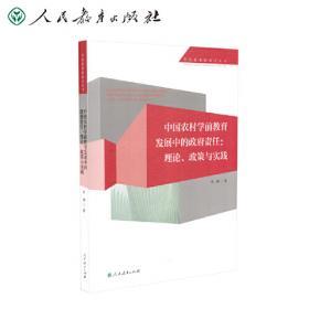 材料科学基础实验(李琳)