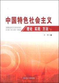 著作权法典型案例评析