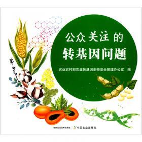 农产品包装标识典范(第一批)