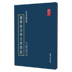 东吴财经商学评论.2007卷