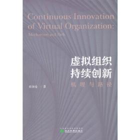 虚拟现实应用案例分析