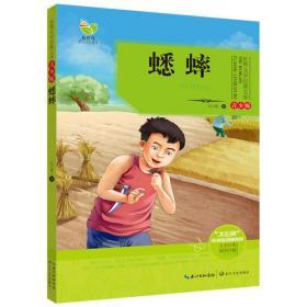 中国神怪故事大观