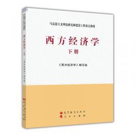 宪法学(第二版)()