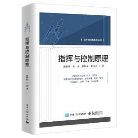 坚守就意味着一切——云南高校教师文艺评论荟萃