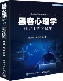 科学家列传壹贰叁肆套装4册