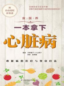 食·新味:倾心享烘焙