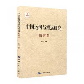 TheRiskCharacteristicsofDroughtsinChinaan