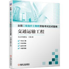 Oracle8.6.1应用系统使用指南(含1CD)