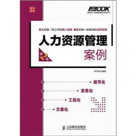 培训管理工作细化执行与模板
