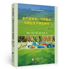 农产品批发市场研究