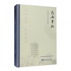 图说渝中党史