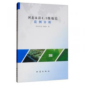 华北密云水库流域森林景观恢复策略研究