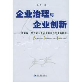 """需要理论视角下的西方经济学:基于""""N-S观""""的简明解读"""
