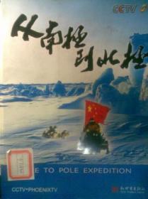 从南京到普陀山