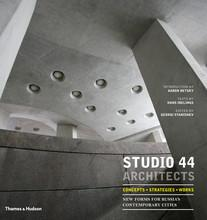 Studio Olafur Eliasson: An Encyclopedia