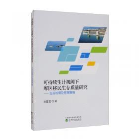 可持续发展之路——全球能源互联网落实《2030年可持续发展议程》行动路线(英文版)