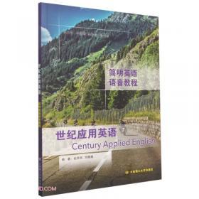 世纪金榜初中七年级上册地理金榜大讲堂教材同步辅导书人教版