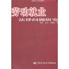 古汉语研究论集