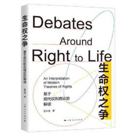 生命对你意味着什么:人生就是一场关于自卑与超越的博弈