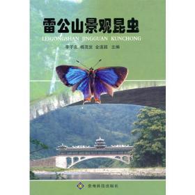 第二届国际害虫综合治理学术研讨会论文摘要集(英文版)