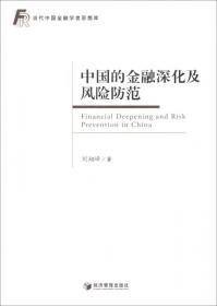 基金资产配置:基于证券市场波动视角