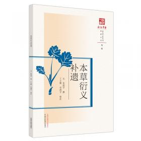 许渊冲译西厢记(汉英双语)