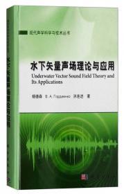 中国人心理解读:精神痛苦的根源与精神超脱治疗