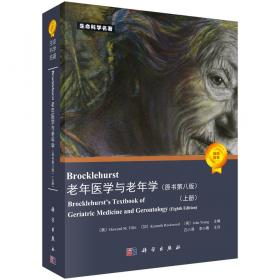 Bradbury Stories: 100 of His Most Celebrated Tales[布拉德伯利故事集]