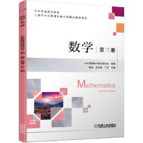 数学模型(第二版)