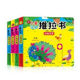 一年级口算题卡大冲关(上册)每天100道 数学思维训练游戏