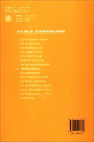 数学教育专业核心素养提升读本/教师教育学科核心素养丛书
