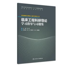 会计电算化(1+X系列教材)