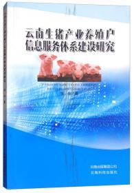 西部民族地区村民公共文化需求与供给研究
