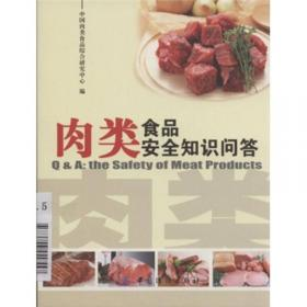 肉类简易加工