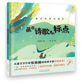 高等数学(下新世纪应用型高等教育基础类课程规划教材)