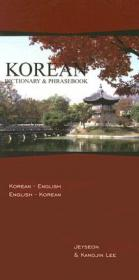 Korean Cooking Made Easy: Simple Meals in Minutes