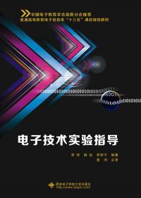 三维动画设计与制作(第3版融媒体版数字媒体系列教材十二五职业教育国家规划教材)