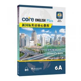 新国标英语核心教程 6B 学生用书