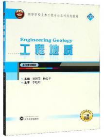 地下结构试验与测试技术