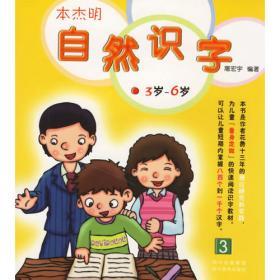 本杰明行纪(丝路历史名著丛书)