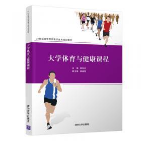 LaTeX科技论文写作简明教程/21世纪高等院校通识教育规划教材
